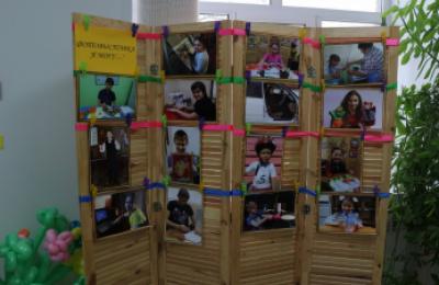 Выставка ко Дню инвалида